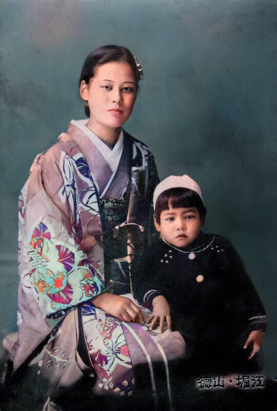 Kameyo.Misao.Oda.1938.Tokuyama.Horie.JPG