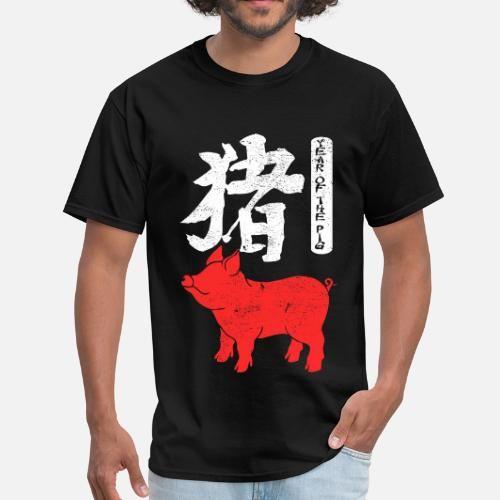 year-of-the-pig-men-s-t-shirt.jpg