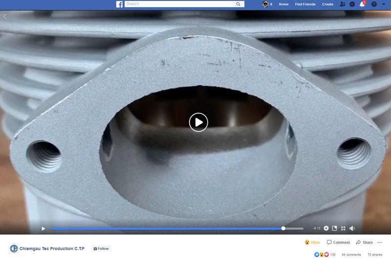 Pinasco 250 video screen.jpg