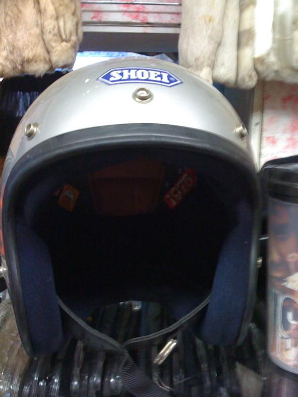 Vintage Shoei Helmets 88