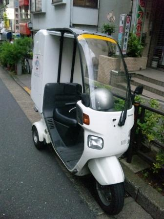 on Japanese 50cc Scooter