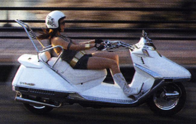 Modern vespa modern morphous for Honda yamaha lawrenceville